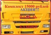 Панель облицовочная КАМАЗ-6520 интегральная откидная,  рестайлинг